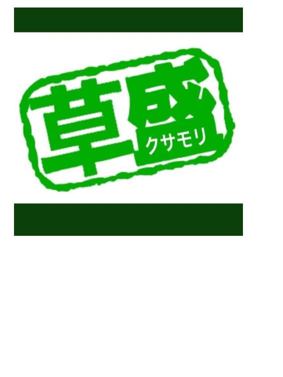 細谷.JPG