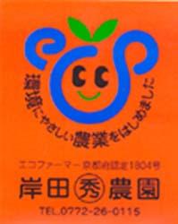 scan20091112_150326-2.JPG