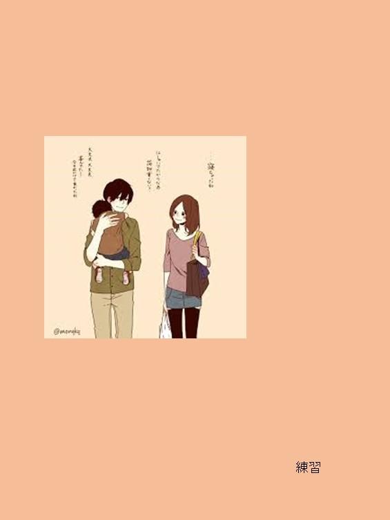 miyake2.jpg.JPG